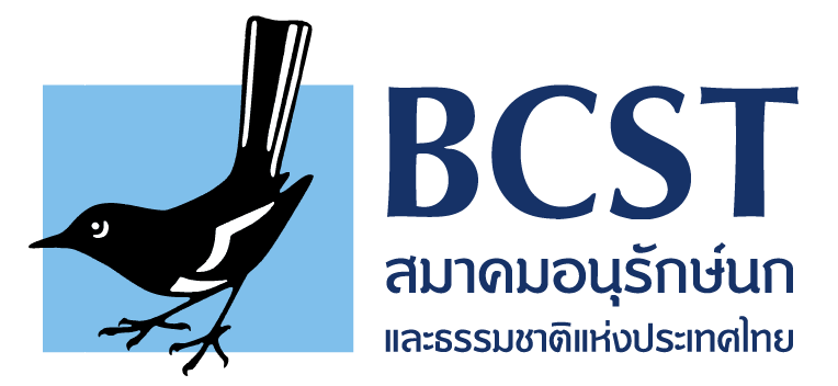 Bird Conservation Society of Thailand